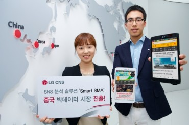 LG CNS Aims Chinese SNS Analysis Market with Its Proven Solutions