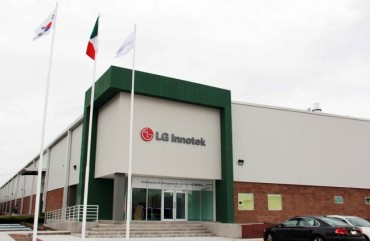 LG Innotek to Operate Its First Overseas Auto Components Plant in Mexico