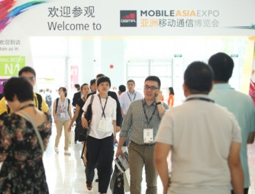 SK Telecom Participates in Mobile Asia Expo 2014