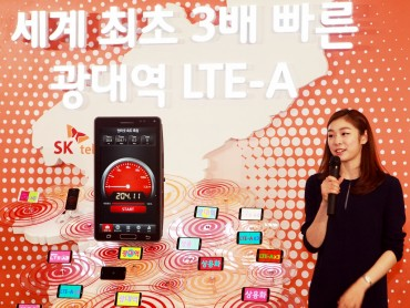 SK Telecom to Pave the Way for 5G Service with Its Successful New LTE-Advance Technology