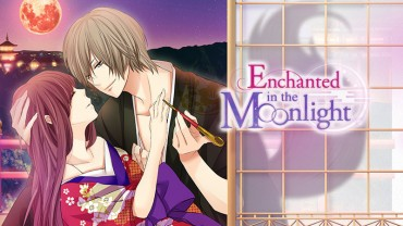 "Voltage: The Hit Japanese Romance Simulation Game Makes Its English-Language Debut! ""Enchanted in the Moonlight"""