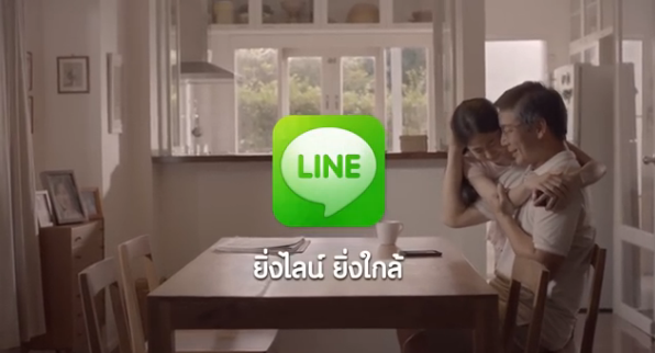 "LINE's Thai Commercial ""Closer"" Claims Bronze Award at the 61st Cannes Lions International Festival of Creativity"