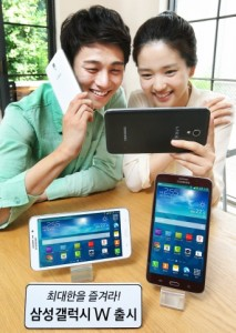 Phoneblet is a combination of word borrowed from a phone and a tablet. (image: Samsung Electronics)