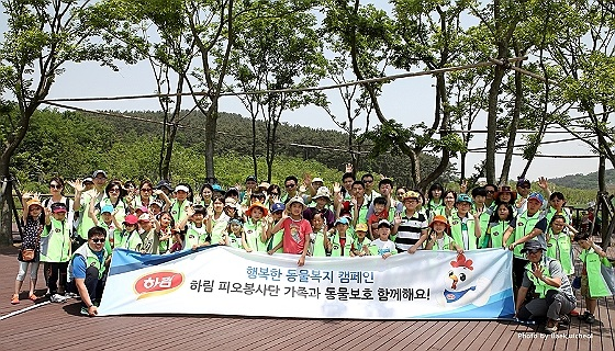 "Harim, Korea's major chicken processor and distributor, has recruited the first group of ""Harim Pioneer Volunteer Family,"" a volunteer group of family units of its customers. (image: Harim)"