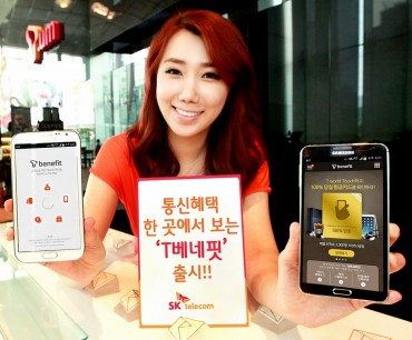 "SK Telecom Unveils ""T Benefit"" Service for Maximum Benefits to Customers"