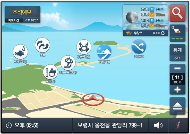 The Korea Hydrographic and Oceanographic Administration signed an agreement with Thinkware Systems to develop jointly a new navigation system that shows coastal road conditions and oceanographic information. (image: Korea Hydrographic and Oceanographic Administration )