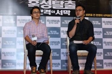 "Interview: Two Korean Technical Staffers in ""Dawn of the Planet of the Apes"""