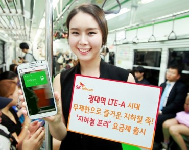 "SK Telecom Launches ""Subway Free"" Rate Plan"