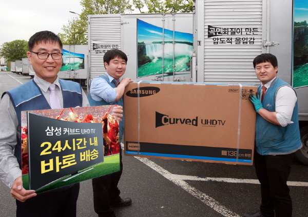 Samsung announced it would offer a delivery service within 24 hours for the Samsung Curved UHD TV. (image: Samsung Electronics)