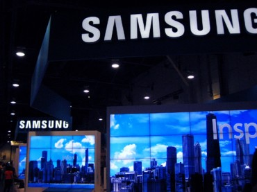 Samsung Electronics Estimates Q2 Operating Profit at 8.1 Trillion Won