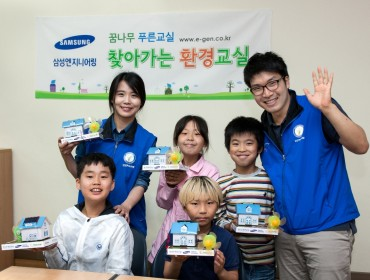 "Samsung Engineering Holds ""Outreach Environment Class"" to Mark World Environment Day"