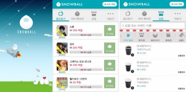 Snowball Mobile App Gains Popularity among Smartphone Users