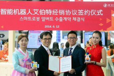 SK Telecom's Smart Appcessories to Enter the Chinese Market