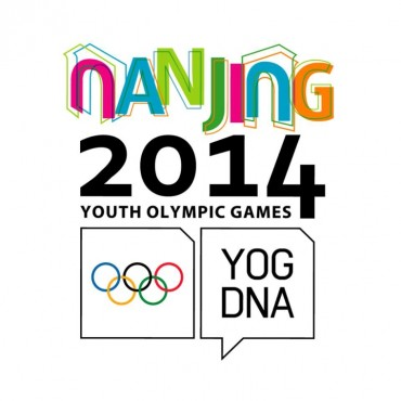 Samsung Inspires Youth's Passion for Sports and Music through Nanjing 2014 Youth Olympic Games Sponsorship