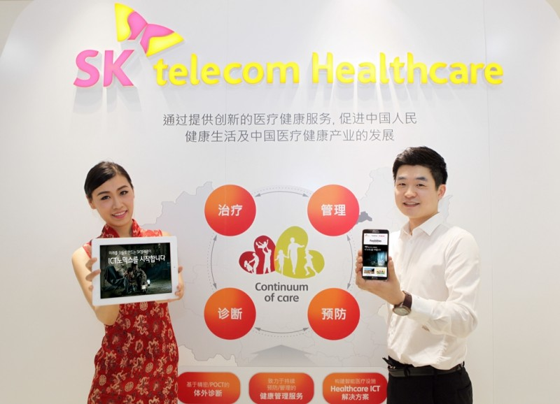 SK Telecom Enters into the Chinese Healthcare Market