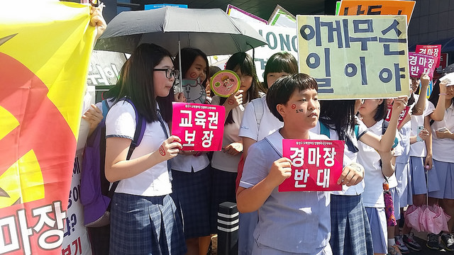 The residents of Yongsan protested its relocation contending that it may have negative impact on the children and the quiet residential environment. (image: PSPD/flickr)