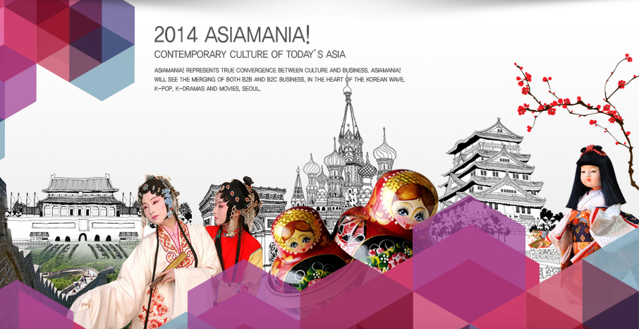 Coex in Seoul has announced the launch of brand-new expo ASIAMANIA! to see participation from culture, tourism, and entertainment organizations across Korea, China, Russia, and Japan.(image credit: ASIAMANIA!)