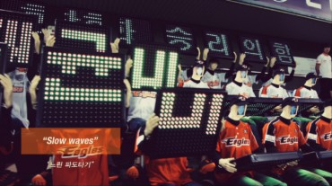 Hanwha Eagles Introduces World's First Cheerleading Fan-bots