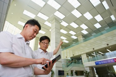 """LG CNS to Switch on """"Smart Lighting Solution"""" Saving $6.8Mil.in Plants"""