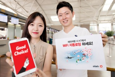 KT Introduces Automatic Wi-Fi Roaming Service in Japan