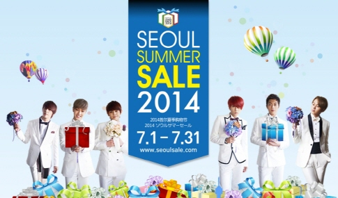"Seoul Is ""on Sale"" during July to Catch Eyes of Foreign Visitors"