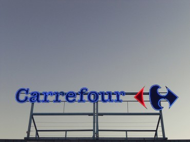 Carrefour Selects Suprema Fingerprint Recognition Terminals for Access Control and Time & Attendance