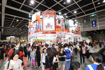 HKTDC Hong Kong Book Fair Opens with Record Number of Exhibitors