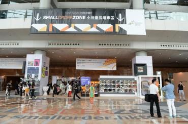 Hong Kong Fashion Week for Spring/Summer Opens