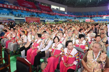Incheon Succeeds in Inducing Chinese Group Tourist with Various Attractions