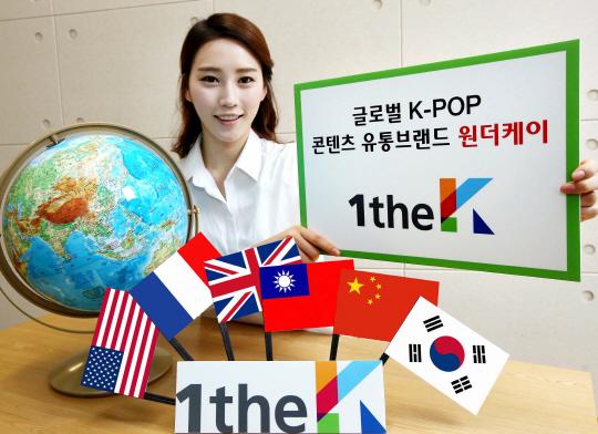 """K-pop YouTube Channel """"1theK"""" Logs in 1 Bil. Views"""