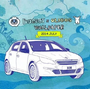 Peugeot Initiates Marketing Event Together with Famous Webtoon Character