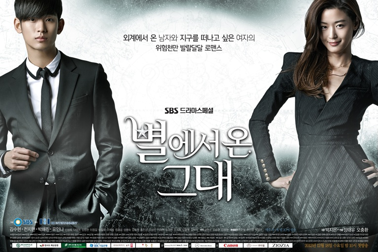 Introduction of Final Entries for the Seoul International Drama Awards 2014