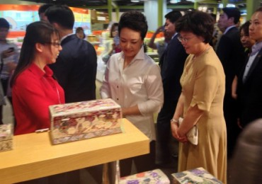 """Peng Liyuan Effect"" Doubles the Sales Number of Lotte Fitin"