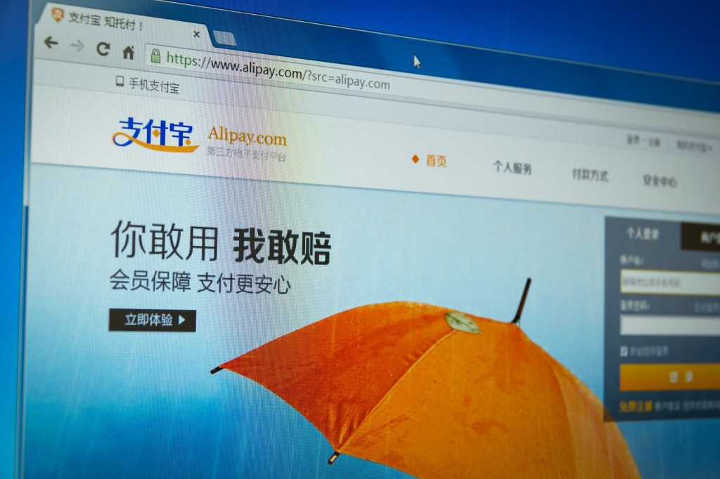 Alipay set to enter Korean market in earnest (image credit: Kobizmedia/ Korea Bizwire)