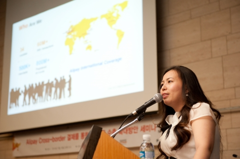Sabrina Peng, head of Alipay International at a seminar to promote Alipay solution aimed at Korean market. (image: Alipay)