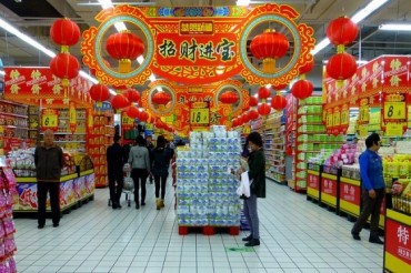 What to Do When Exporting Foods to China…KITA Report