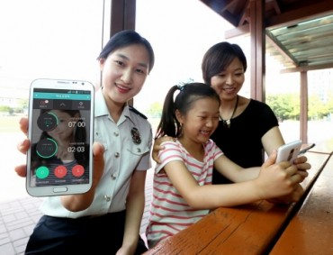 SK Telecom Offers Smartphone App for Online Counseling for Teenagers
