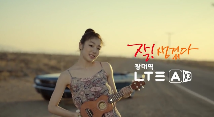 "SK telecom has put together four of its 30-second ""Broadband LTE-A"" commercials in which Yuna Kim stars as a forefront model, into one long 120-second commercial. (image: SK Telecom)"