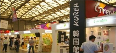 Korean Companies Earnestly to Move into China's Baby Goods Market
