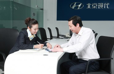 Hyundai Motor Takes Top Position in JD Power Customer Satisfaction Survey in China