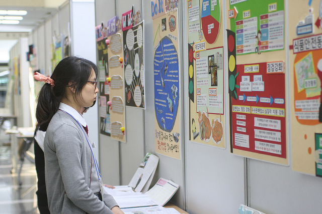 Aside from the demographic shift, Korean youth, especially, students in junior and high schools,  have been found increasingly unhappy. (image: Minjujigi/flickr)