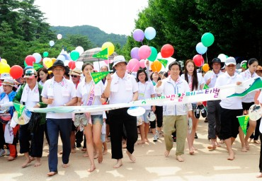 2014 Mungyeong Saejae Bare-foot Walking Festival Successfully Hosted