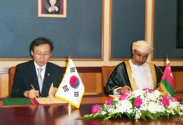 Korea Looks to $30 Billion Oman Infrastructure Market, Gem of the Middle East