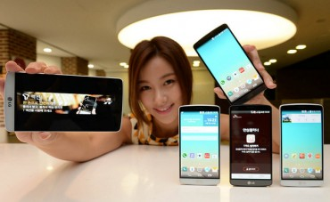 """SK Telecom Launches """"G3 A,"""" Compact Edition of G3 with New Advanced Features"""