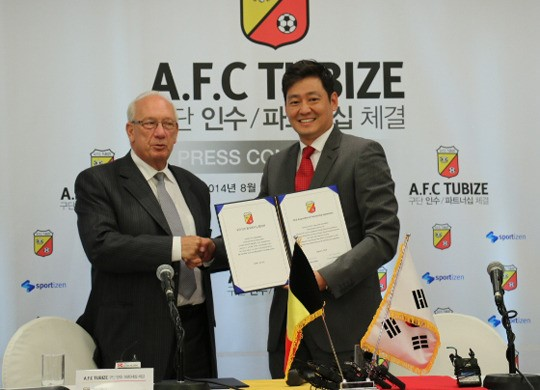 """We want to make the AFC Tubize a stepping stone for young talented Korean players to advance into major leagues in Europe. We also want to help the AFC Tubize see it enter the first division and ultimately, to compete in the UEFA Europa competition."" (image: Spotizen)"