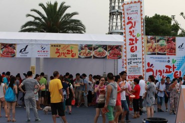 Chimak Festival in Ningbo Closes after 4 Days of Big Turnout