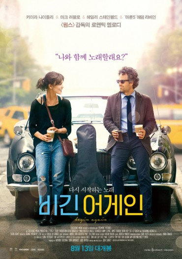 'Begin Again' Tops 'Her' in 2014 Diversity Film Category in Korea