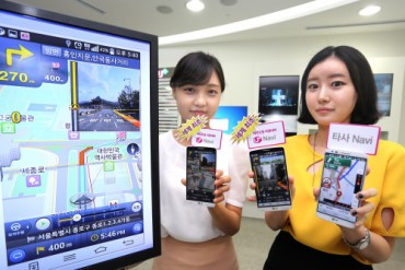 LG Uplus Introduces the World's First Video-type Navigator