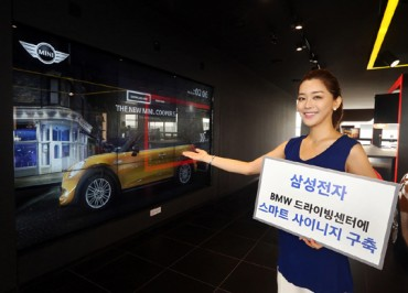 Samsung Electronics Sets up Smart Signage TVs in BMW Driving Center