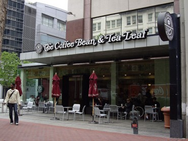 Consumers Angry Over Baseless Markup of Coffee Bean